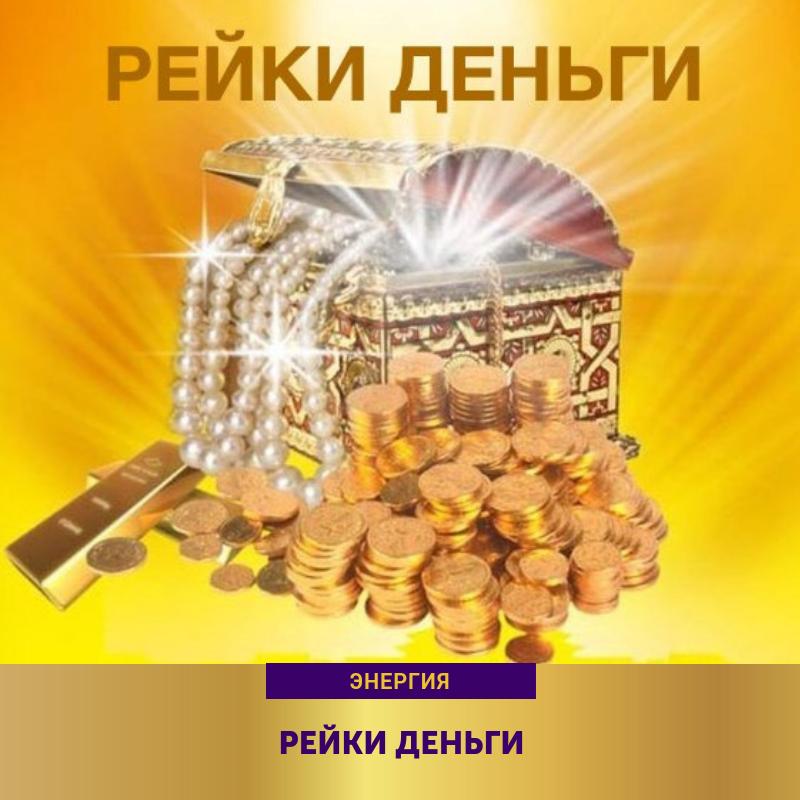 открытки финансового благополучия практически